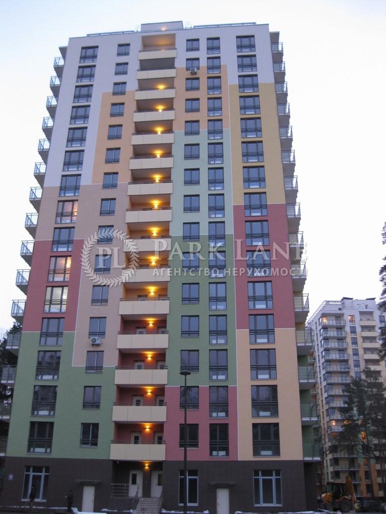 Квартира ул. Петрицкого Анатолия, 17, Киев, X-8120 - Фото 3
