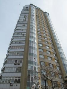 Коммерческая недвижимость, Z-254339, Героев Сталинграда просп., Оболонский район