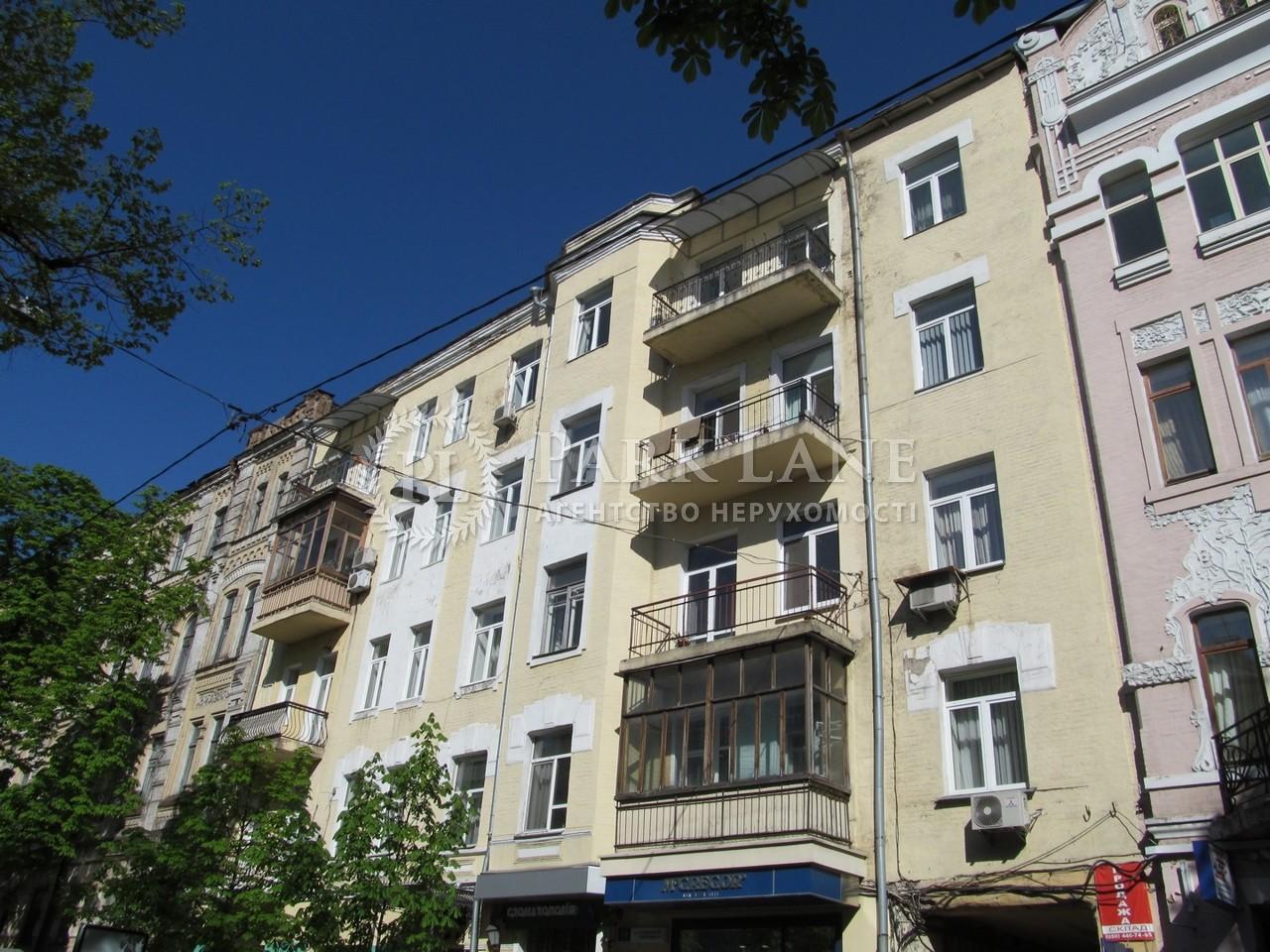 Квартира ул. Пушкинская, 39, Киев, C-89829 - Фото 1