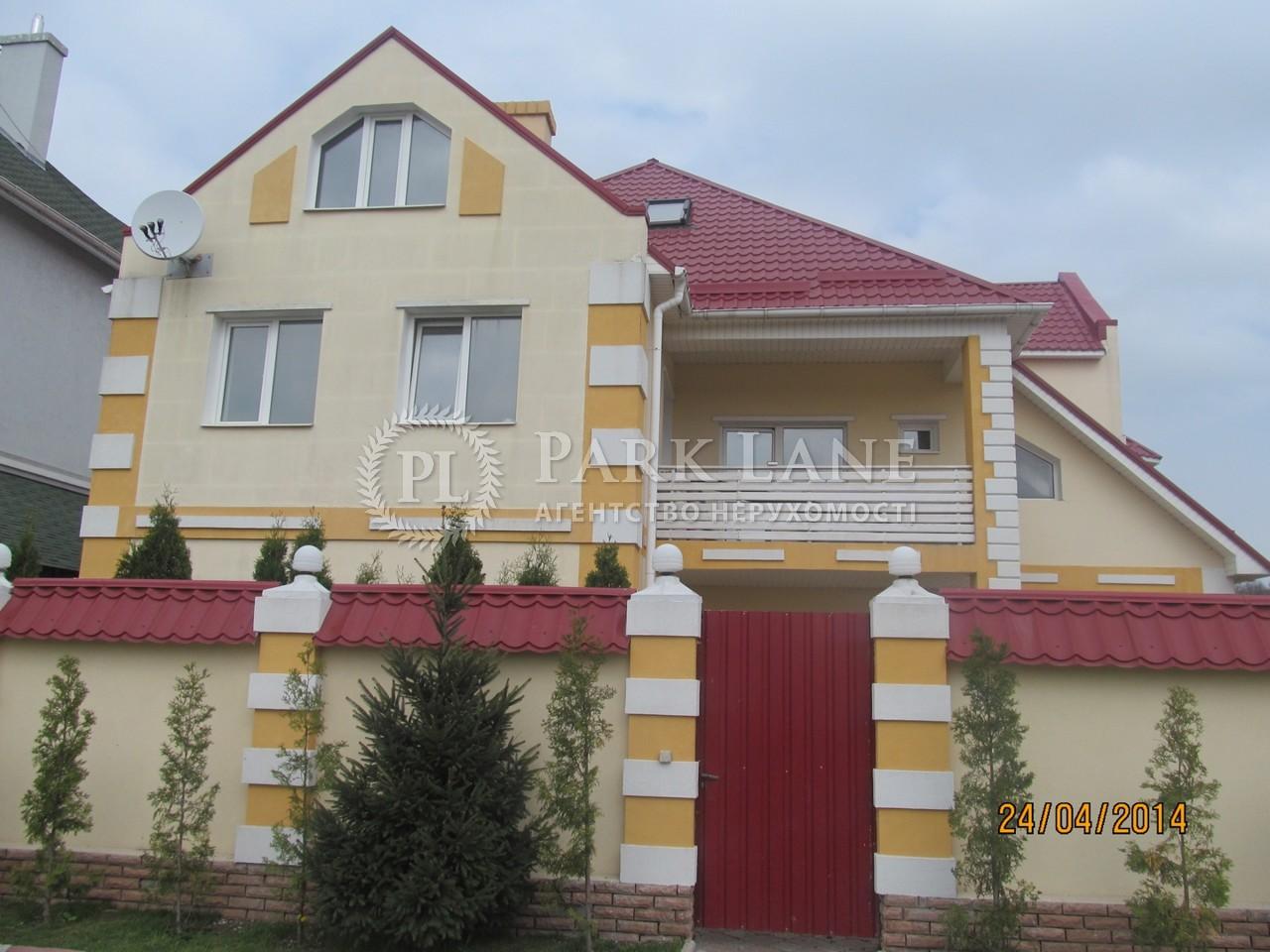 Дом Гатное, Z-1345466 - Фото 1