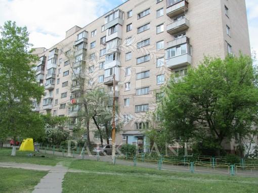 Квартира Героев Сталинграда просп., 11, Киев, K-29073 - Фото