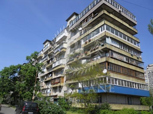 Квартира Тычины Павла просп., 12б, Киев, R-30143 - Фото