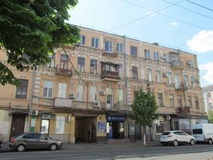 Квартира B-87925, Межигорская, 3, Киев - Фото 2