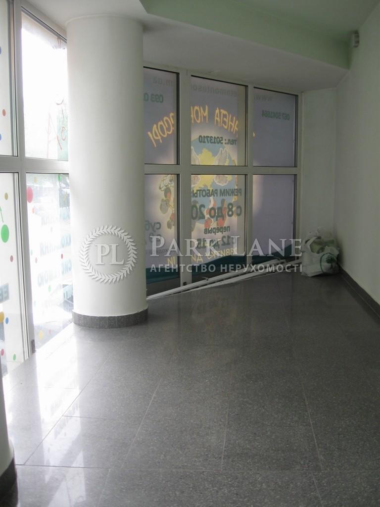 Офис, ул. Краснова Николая, Киев, Z-1356037 - Фото 4
