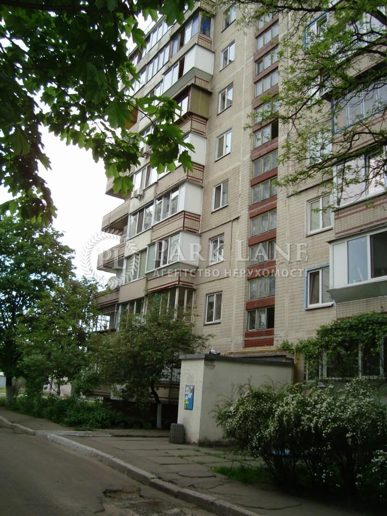 Квартира ул. Челябинская, 9, Киев, L-28491 - Фото 4