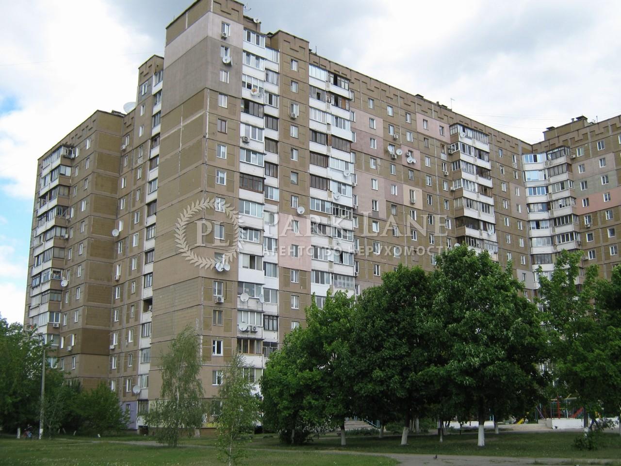 Квартира B-103165, Чернобыльская, 24/26, Киев - Фото 1