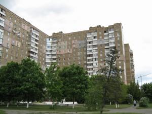 Квартира B-103165, Чернобыльская, 24/26, Киев - Фото 2