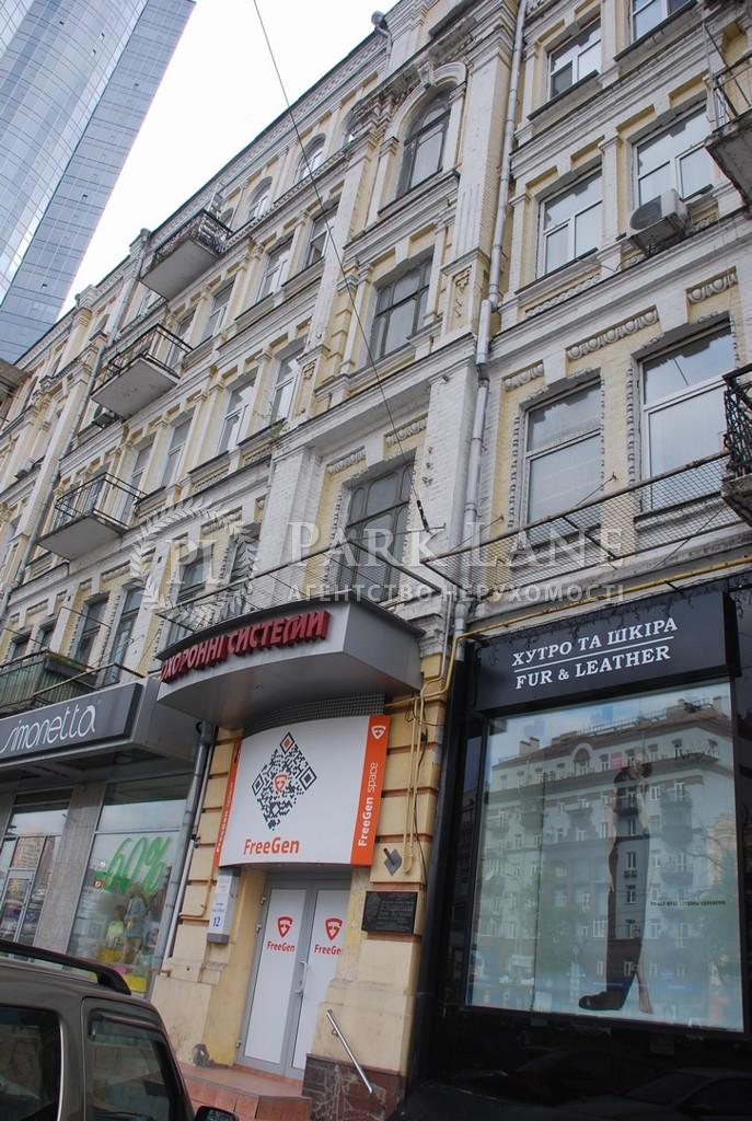 Квартира B-92213, Бассейная, 12/1, Киев - Фото 4