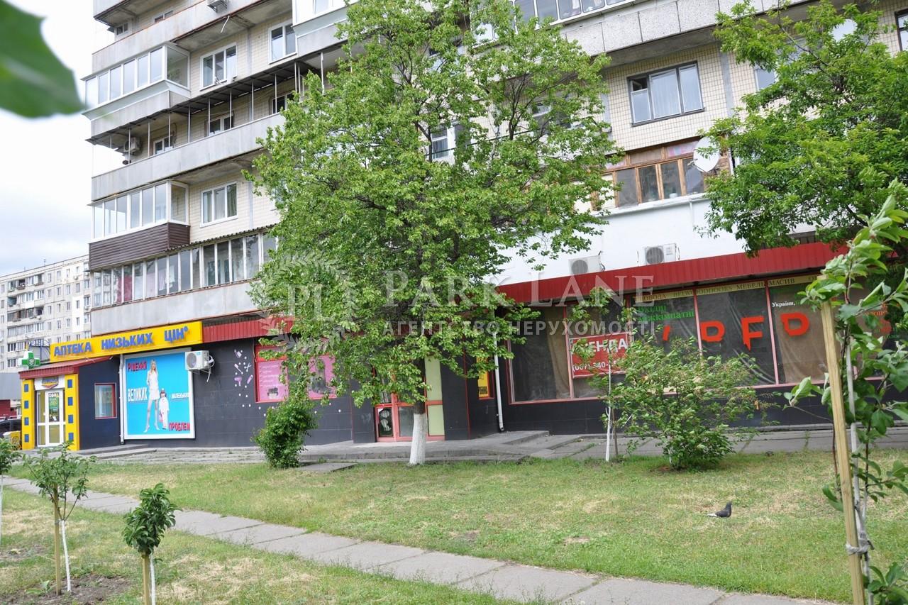 Магазин, ул. Архипенко Александра (Мате Залки), Киев, X-7732 - Фото 5