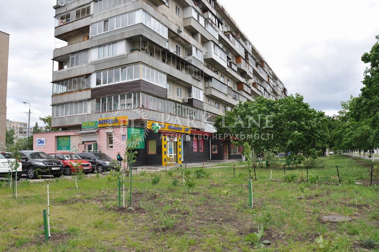 Магазин, ул. Архипенко Александра (Мате Залки), Киев, X-7732 - Фото 6