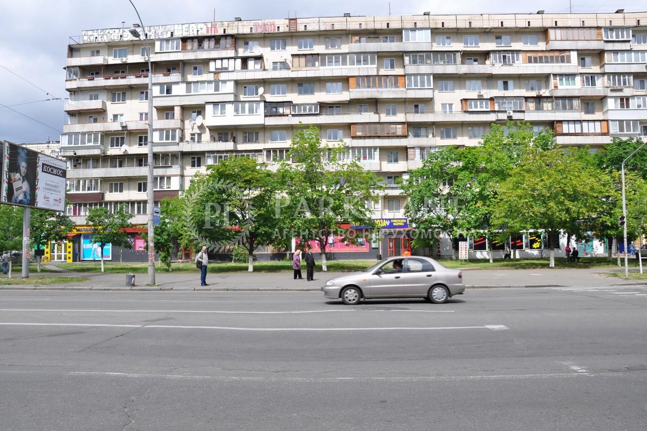 Магазин, ул. Архипенко Александра (Мате Залки), Киев, X-7732 - Фото 7