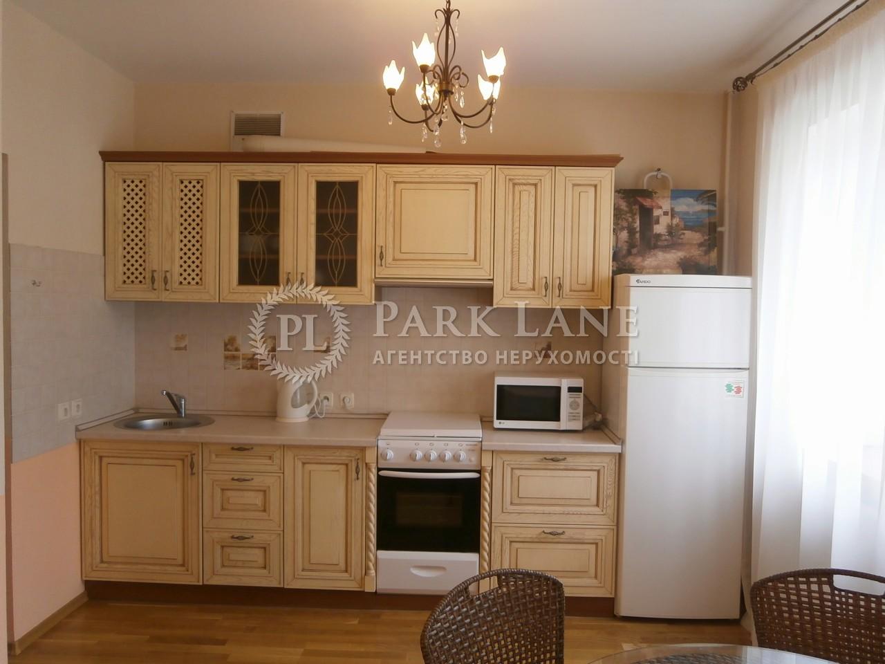Квартира вул. Юрківська, 28, Київ, Z-622820 - Фото 7