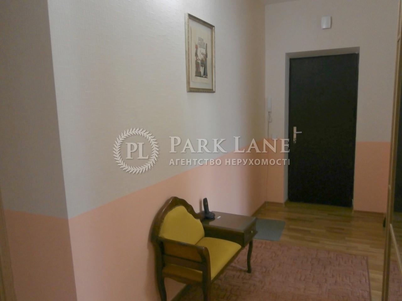 Квартира вул. Юрківська, 28, Київ, Z-622820 - Фото 12