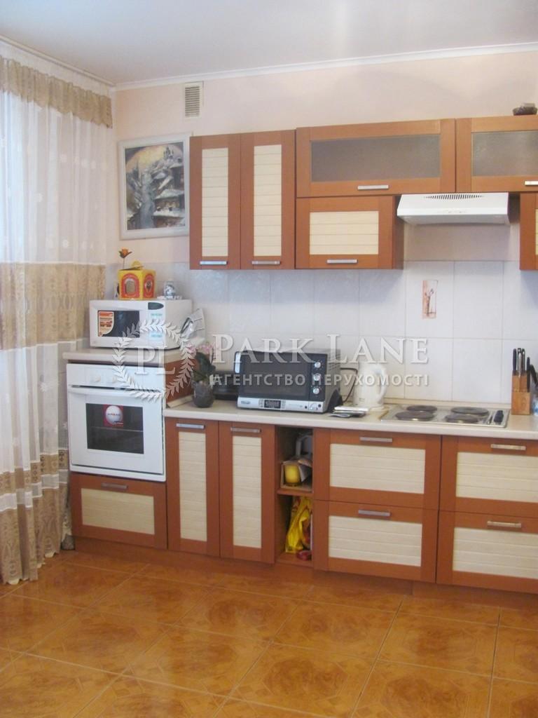 Квартира вул. Дмитрівська, 69, Київ, X-8071 - Фото 10