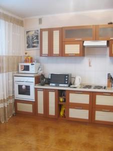 Квартира X-8071, Дмитриевская, 69, Киев - Фото 11