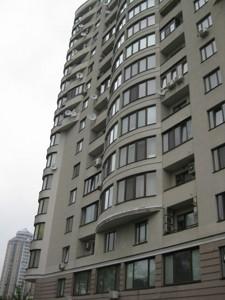 Квартира B-96148, Молдавская, 2, Киев - Фото 4