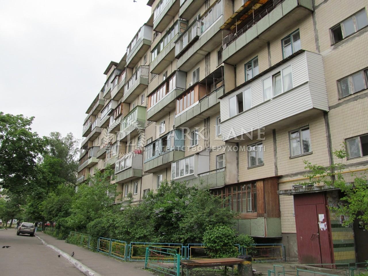 Нежитлове приміщення, вул. Йорданська (Гавро Лайоша), Київ, R-27924 - Фото 1