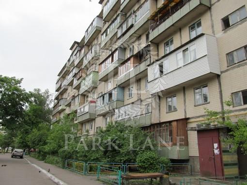 Нежилое помещение, Иорданская (Гавро Лайоша), Киев, R-30081 - Фото