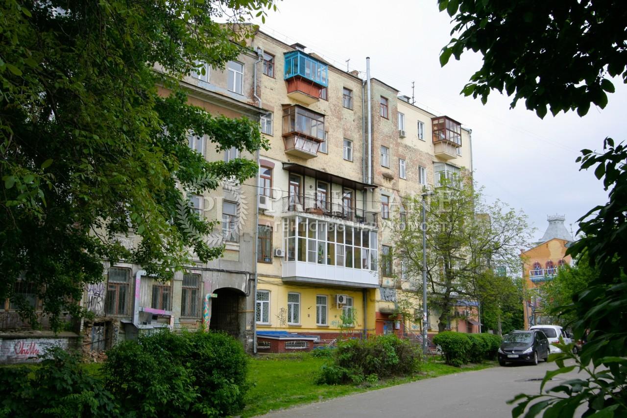 Нежитлове приміщення, B-97902, В.Житомирська, Київ - Фото 2