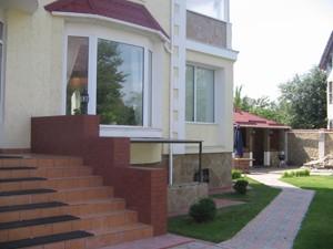 Дом Z-1384215, Федьковича, Киев - Фото 7