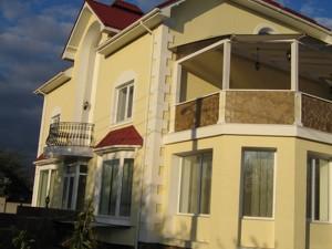 Дом Z-1384215, Федьковича, Киев - Фото 1