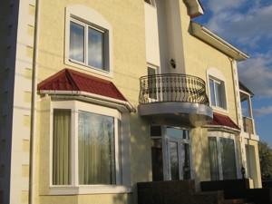 Дом Z-1384215, Федьковича, Киев - Фото 6