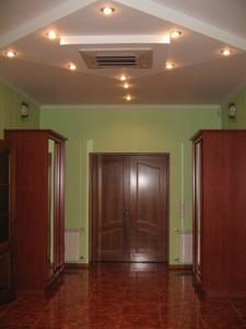 Дом Z-1384215, Федьковича, Киев - Фото 13