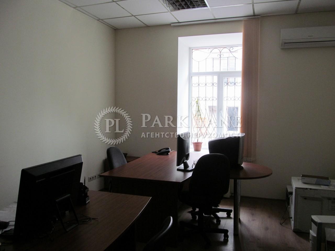 Офис, ул. Ярославов Вал, Киев, L-10591 - Фото 13