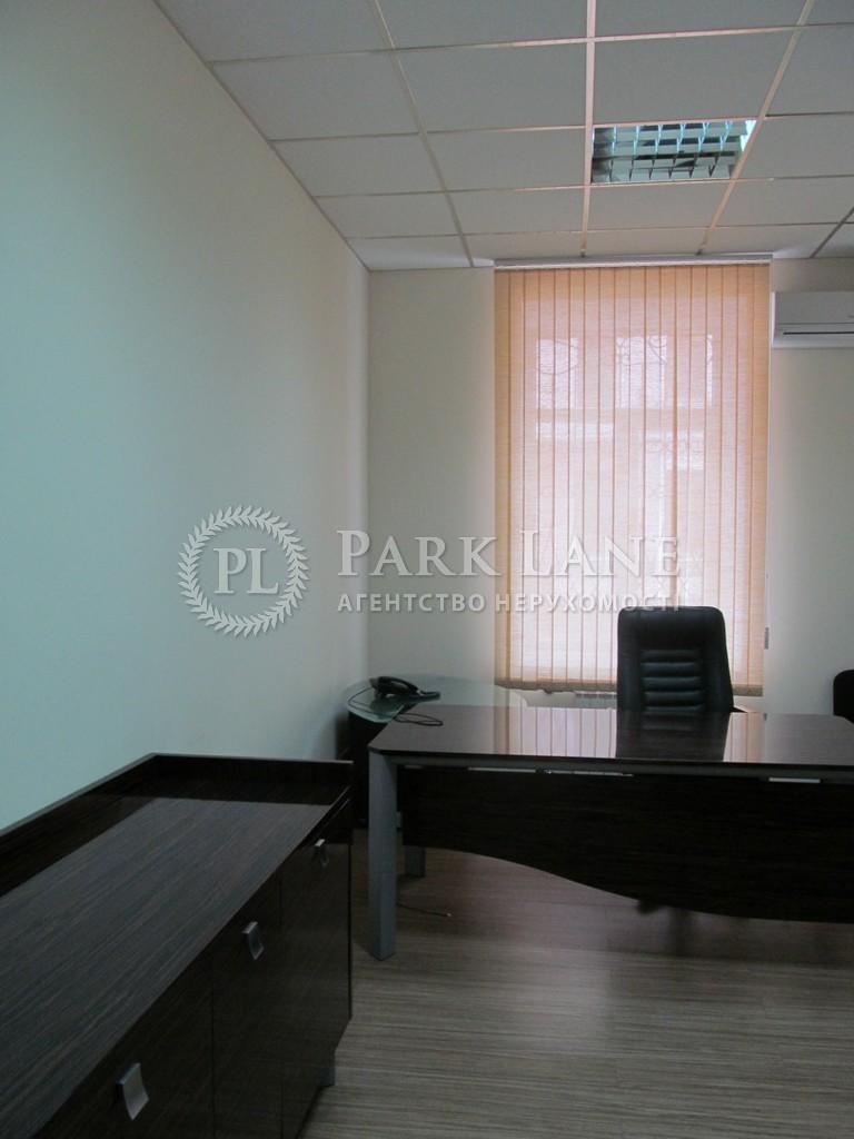 Офис, ул. Ярославов Вал, Киев, L-10591 - Фото 14