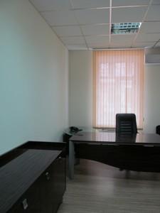 Офис, L-10591, Ярославов Вал, Киев - Фото 15