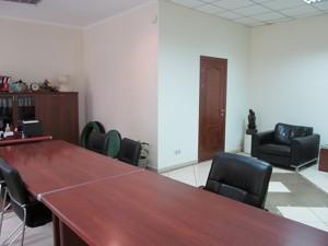 Офис, L-10591, Ярославов Вал, Киев - Фото 12