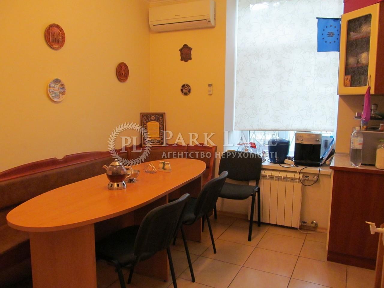 Офис, ул. Ярославов Вал, Киев, L-10591 - Фото 15