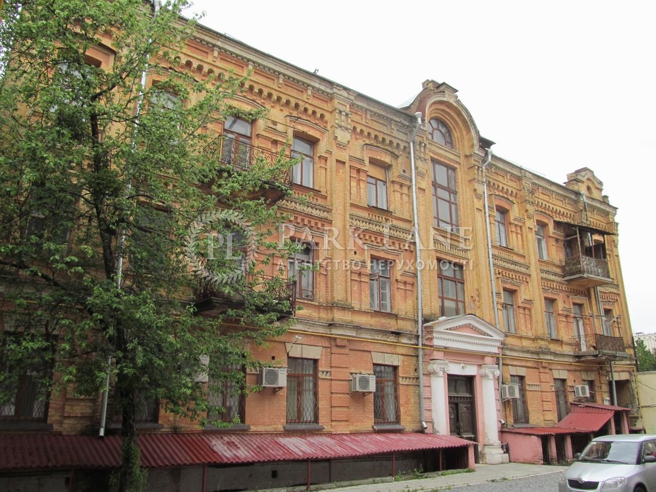 Офис, ул. Ярославов Вал, Киев, L-10591 - Фото 1