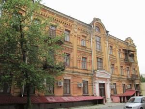 Коммерческая недвижимость, L-10591, Ярославов Вал, Шевченковский район