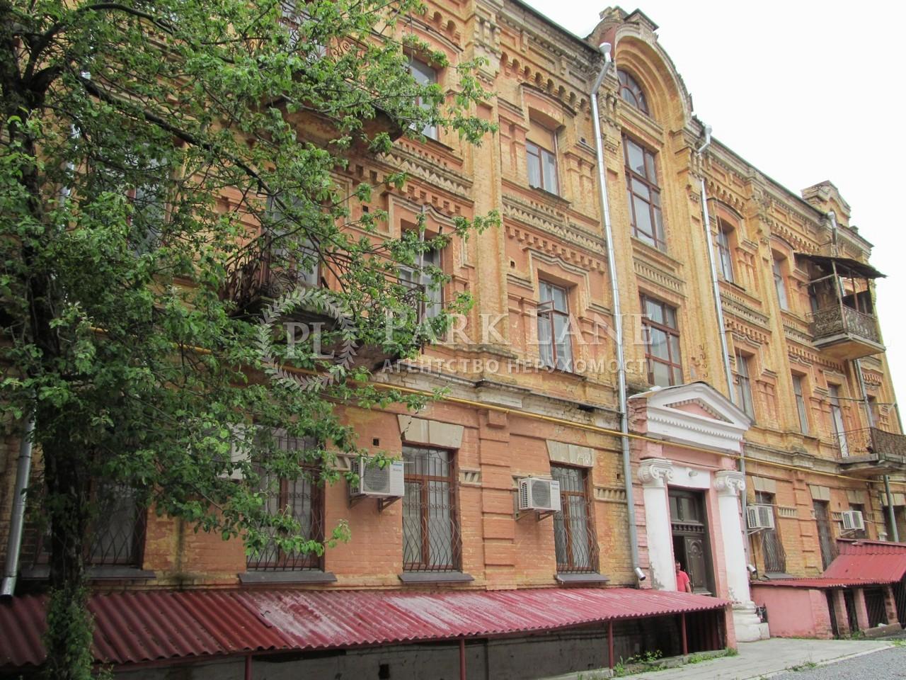 Офис, ул. Ярославов Вал, Киев, L-10591 - Фото 23