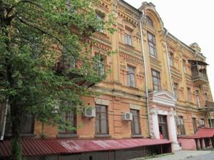 Офис, L-10591, Ярославов Вал, Киев - Фото 2