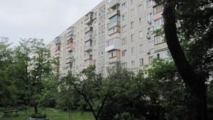 Квартира B-100315, Бойченко Александра, 8, Киев - Фото 1