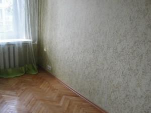 Квартира X-8364, Володимирська, 89, Київ - Фото 6