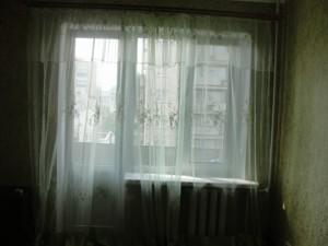 Квартира X-8364, Володимирська, 89, Київ - Фото 7
