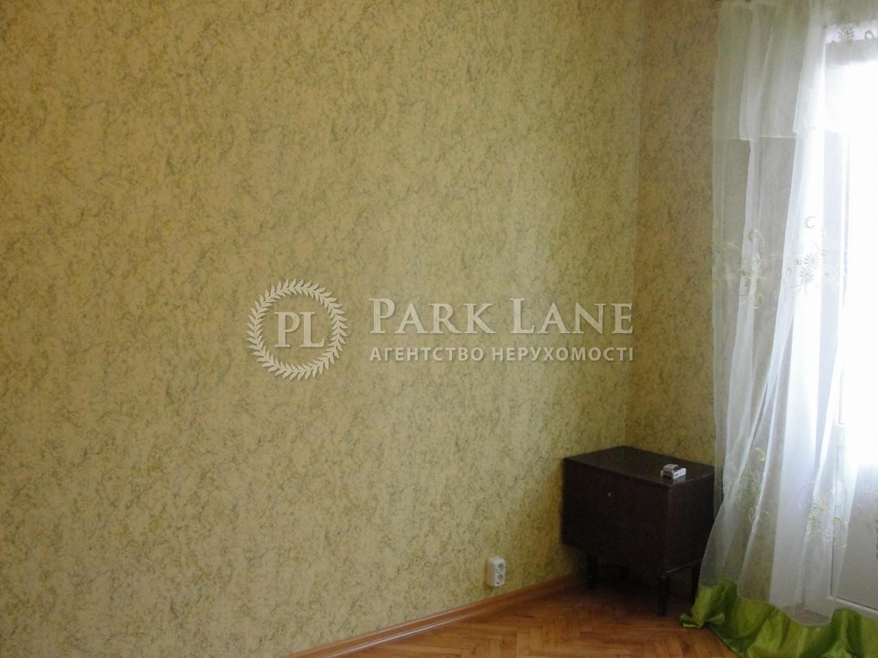 Квартира ул. Владимирская, 89, Киев, X-8364 - Фото 5