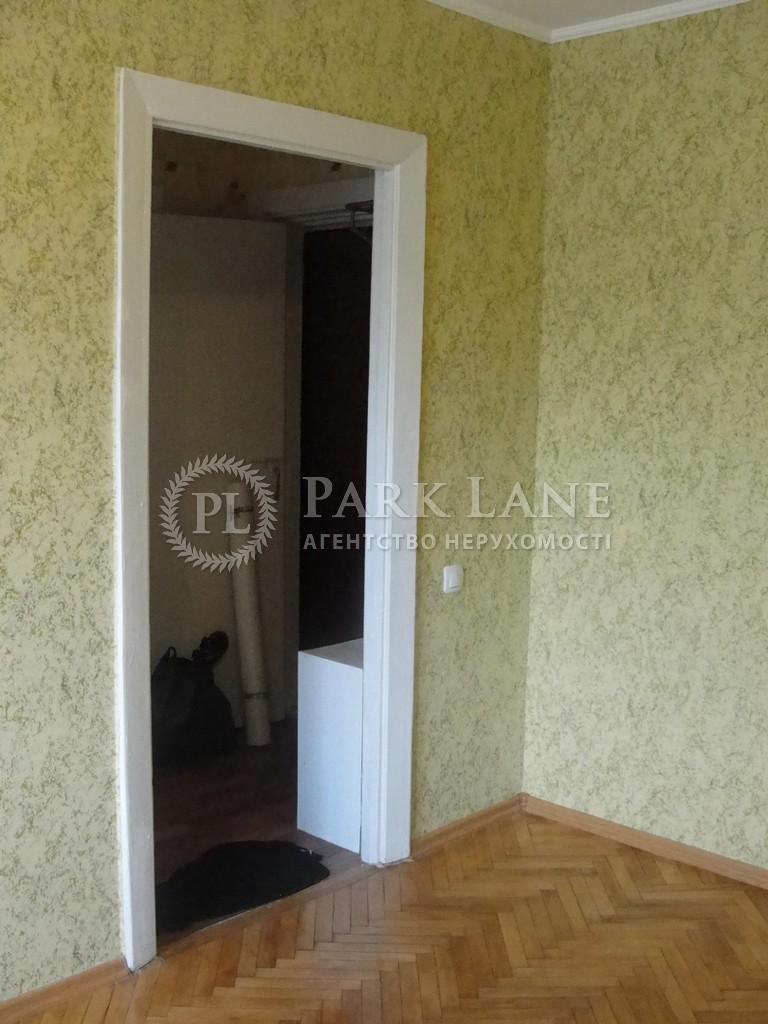 Квартира ул. Владимирская, 89, Киев, X-8364 - Фото 8