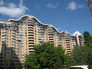 Квартира B-94463, Старонаводницька, 13, Київ - Фото 2