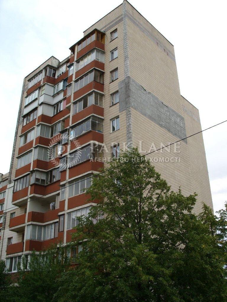 Квартира Маяковского Владимира просп., 65, Киев, R-37882 - Фото 14