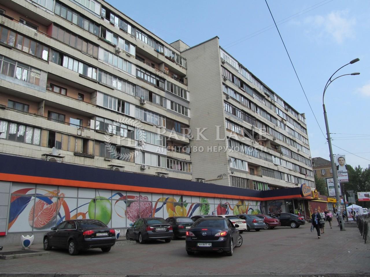 Квартира Z-1425888, Чоколовский бул., 6, Киев - Фото 1
