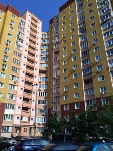 Квартира Z-599378, Тимошенко Маршала, 15г, Киев - Фото 3