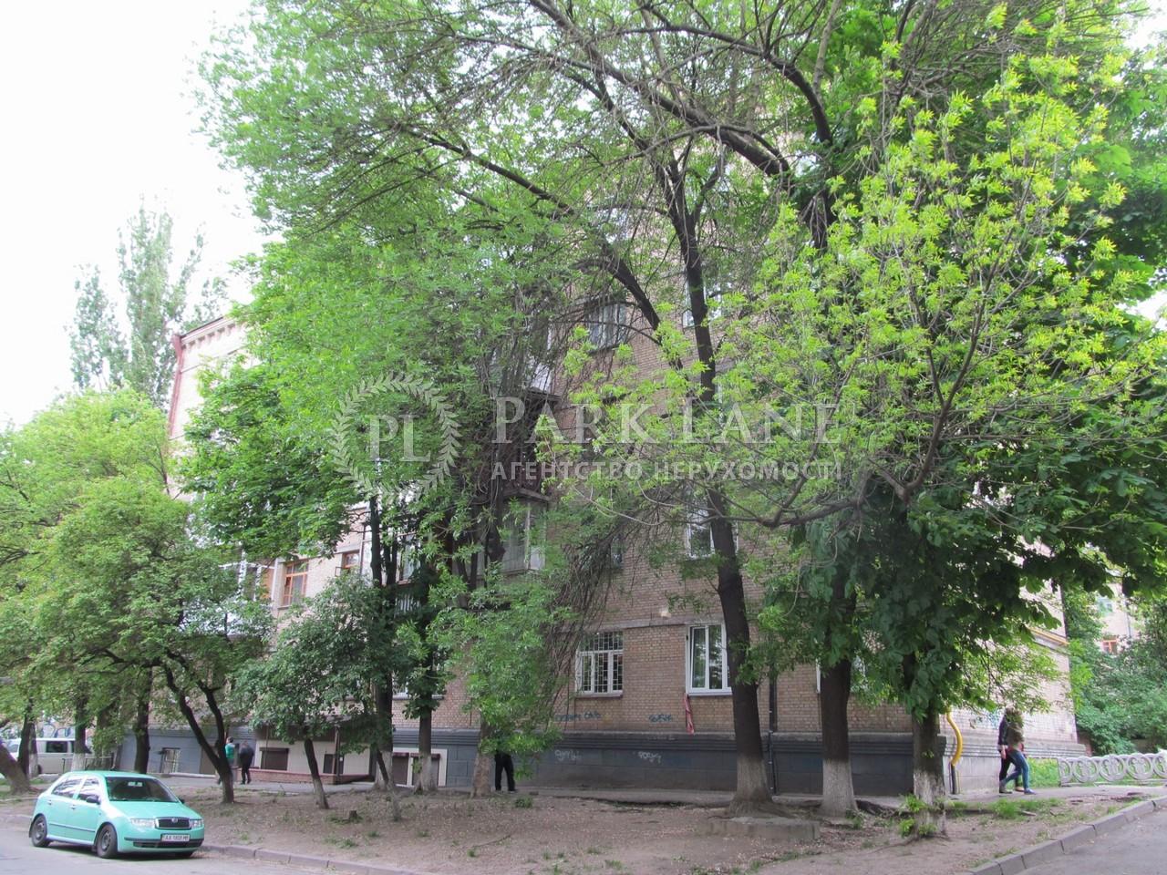 Офіс, Z-1719361, Гордієнка Костя пров. (Чекістів пров.), Київ - Фото 4