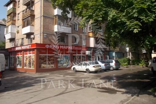 Квартира Героев Севастополя, 44/10, Киев, Z-514065 - Фото