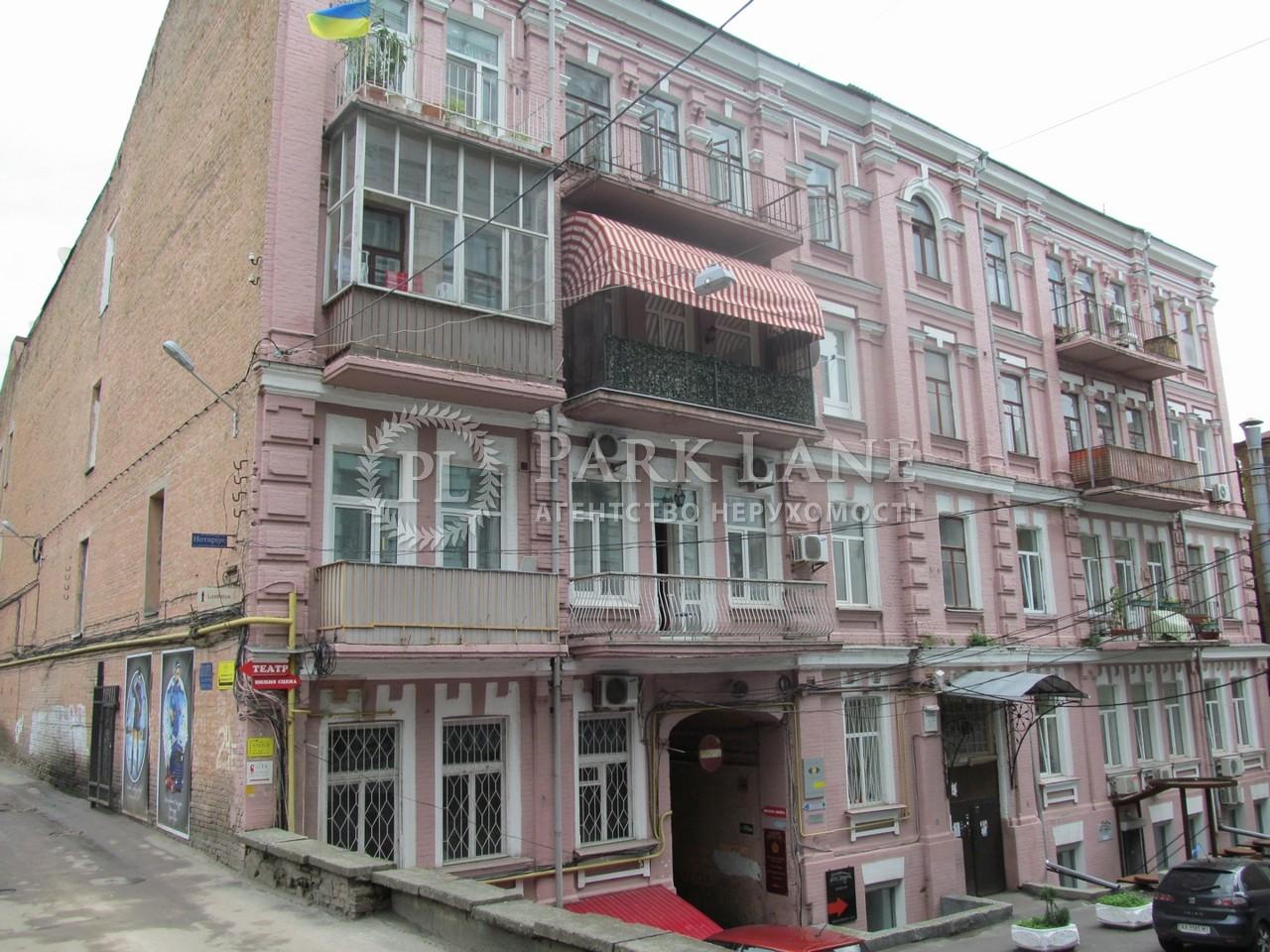 Нежитлове приміщення, вул. Михайлівська, Київ, Z-1029032 - Фото 1