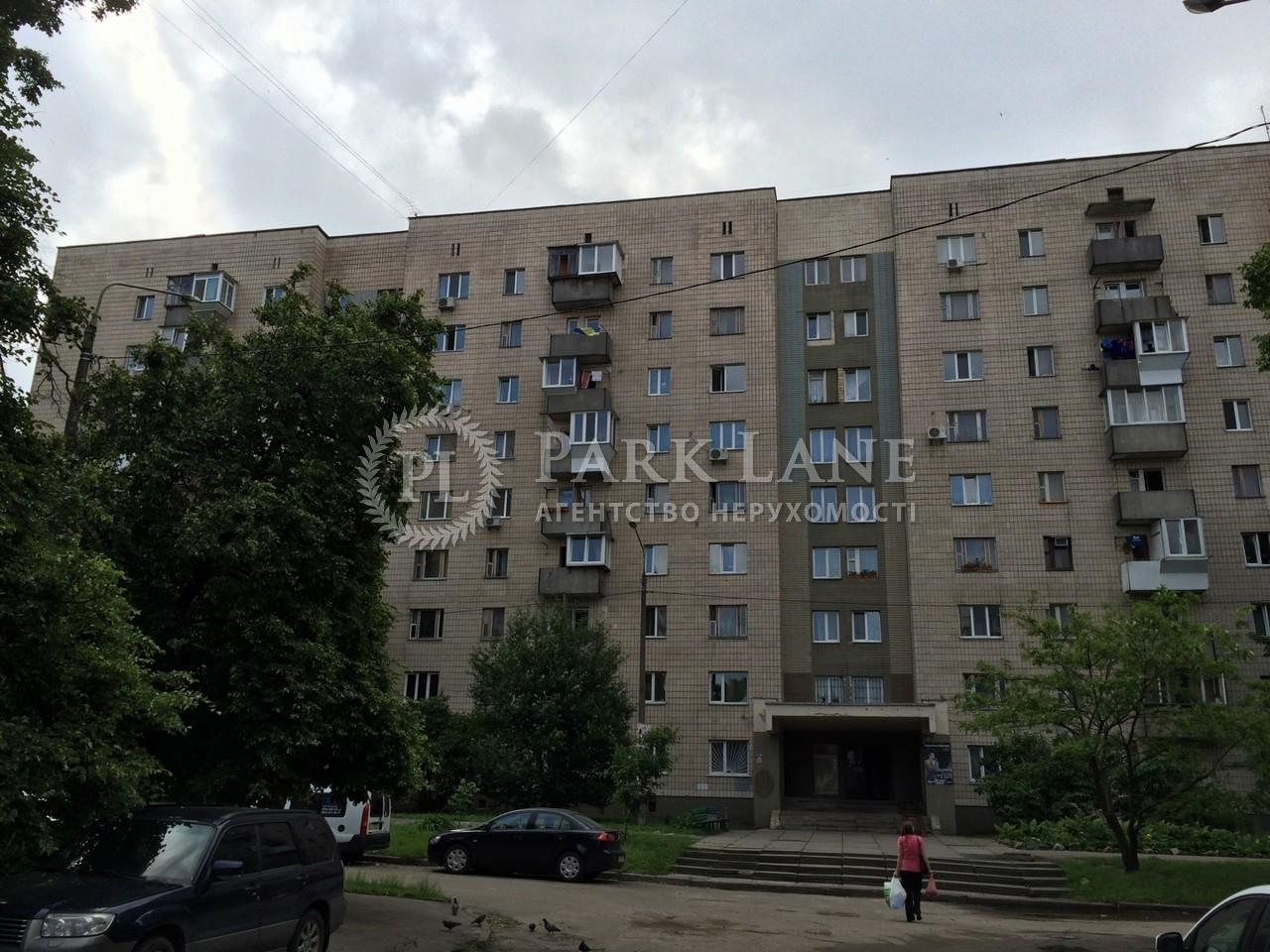 Квартира ул. Менделеева, 12, Киев, Z-624186 - Фото 1
