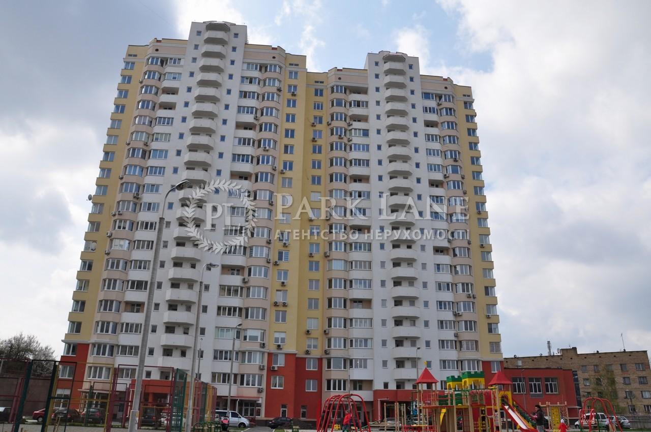 Квартира ул. Белицкая, 20, Киев, R-38148 - Фото 32